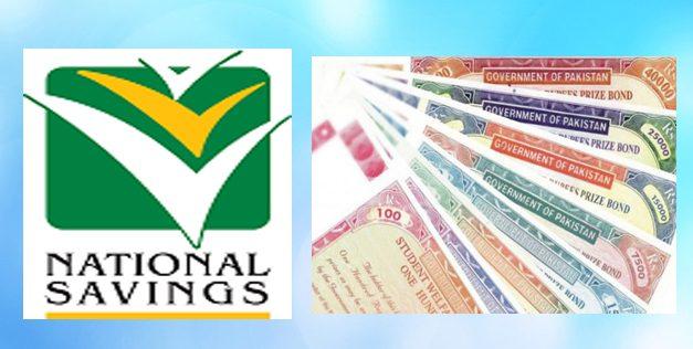 Premium Prize bond Rs. 40000 Draw #11 Quetta 10th December 2019