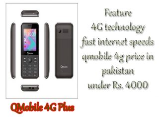 Qmobile 4g price in pakistan 2019