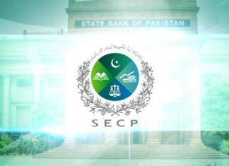 SECP Graduate Training Program 2020