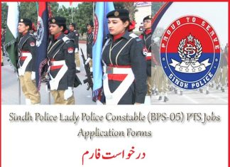Sindh Police Department, Govt. of Sindh Phase III Jobs 2019