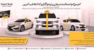 Soneri Bank Car Finance