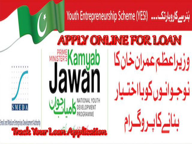 kamyab jawan program loan scheme form