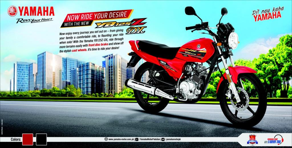 Yamaha Motors New Model YBR 125 AND 125G Motorcycle Prices 2020