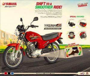 yamaha new model 2019 in pakistan