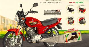 yamaha new model 2019 in pakistan