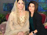 Zainab Abbas and Hamza's Nikkah Beautiful pic