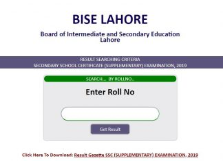 BISE Lahore matric supplementary examination result 2019