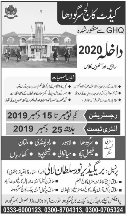 Admissions are now open 8th for the academic year 2020.