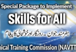 NAVTTC Training Programme Admission Application Form