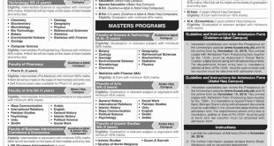 Federal Urdu University of Arts, Science & Technology FUUAST Karachi open Admission 2020