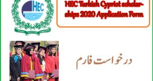 TRNC State Scholarship Application Form