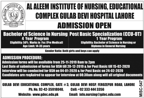 Al-Aleem Medical College B.Sc Nursing Post Basic Specialization Admission