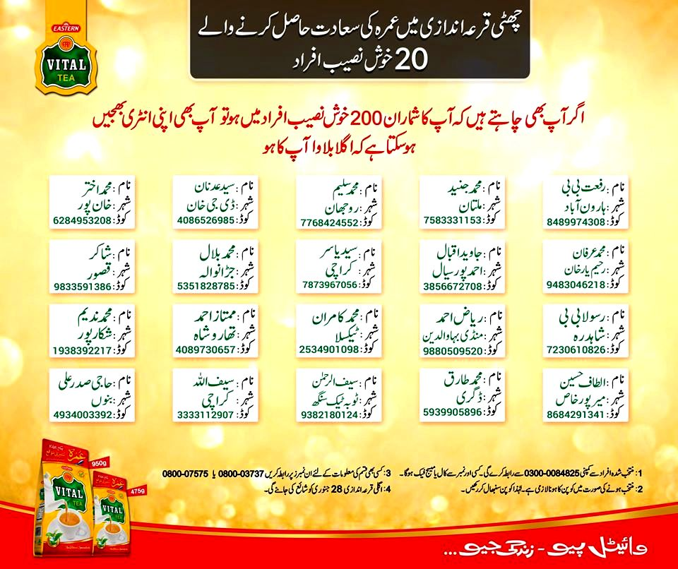 vital tea umrah lucky draw jan 2020