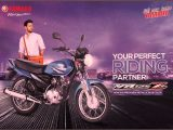 yamaha yb125z price in pakistan