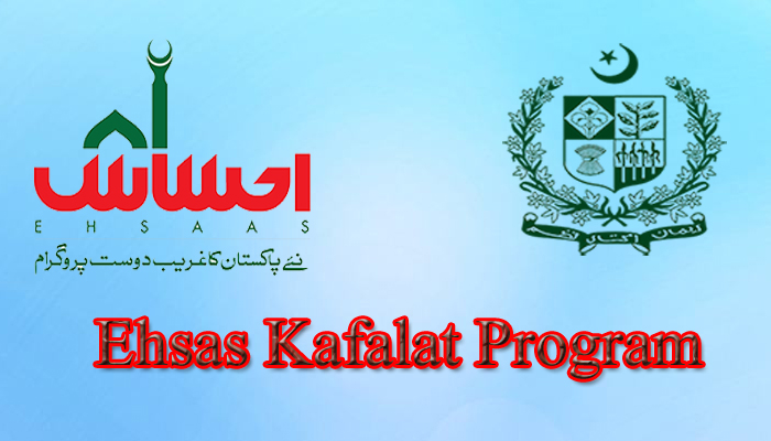 Online apply for Ehsas Kafalat Program