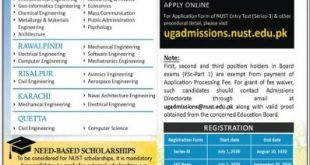 NUST Professional Development Centre (PDC) Admission