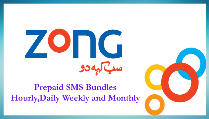 Zong SMS Package Hourly, Daily, Weekly, Monthly offer 2020