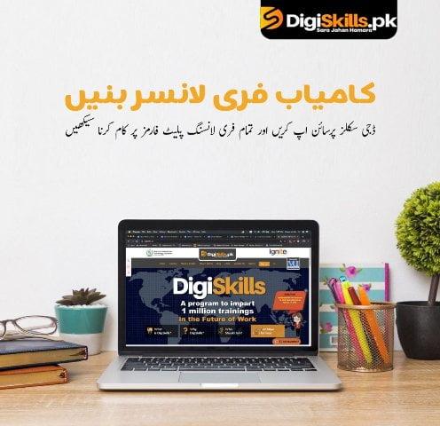 Learn Freelance Courses Online in Pakistan