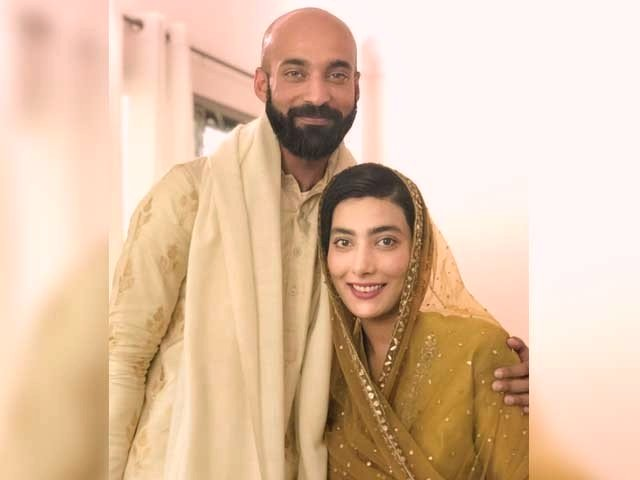 Model Eman Suleman has tied the knot with beau Syed Jamil Haider Rizvi