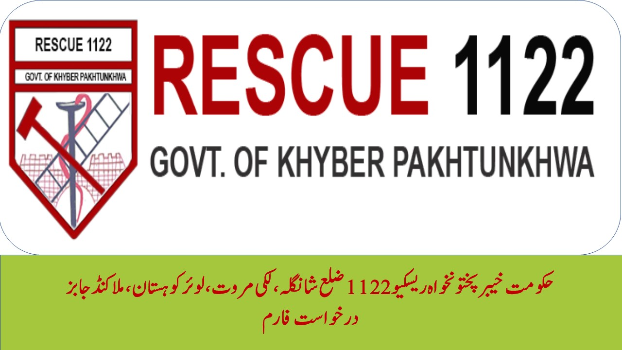 Rescue-1122 KPK PTS Jobs 2021 Download Forms
