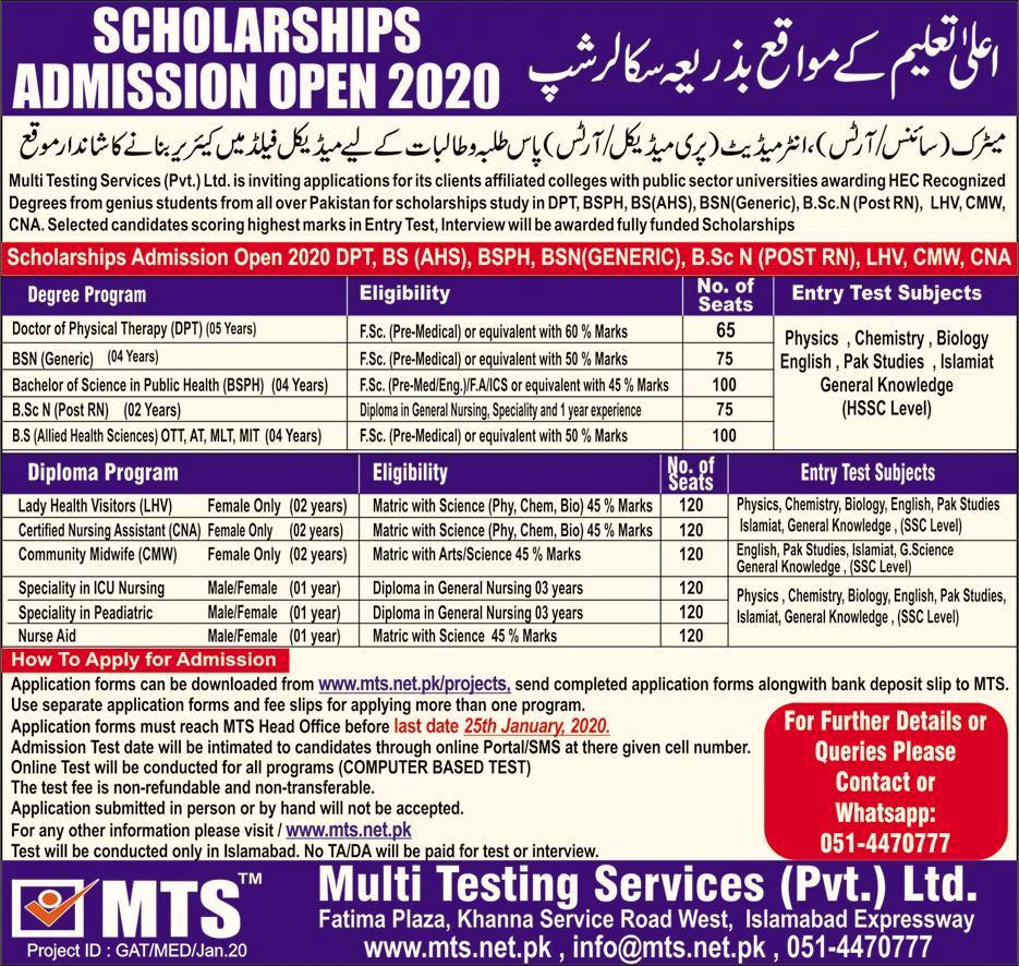MTS Scholarships Admission Open 2020 DPT, BS (AHS), BSPH, BSN(GENERIC), B.Sc N (POST RN), LHV, CMW, CNA