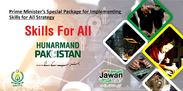 Hunarmand Pakistan Program Online application Form