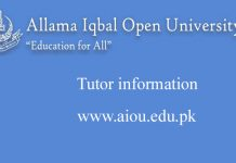 Allama Iqbal Open University (aiou) Tutor information