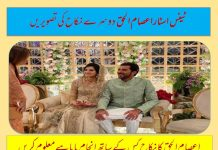 Tennis Star Aisam-ul-Haq Qureshi with Sana Fayyaz Nikah Pictures