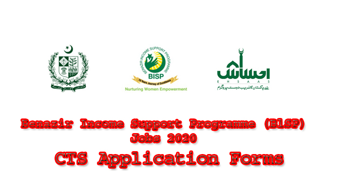 Benazir Income Support Programme (BlSP) Jobs 2020 CTS Application Forms
