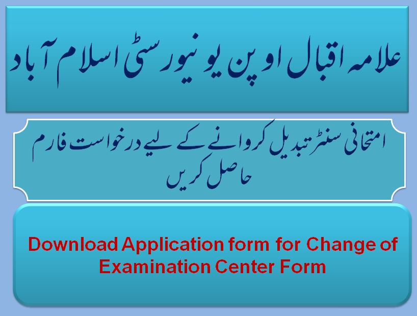 APPLICATION FOR CHANGE OF EXAMINATION CENTRE FOR AIOU