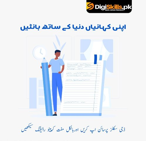 Creative Writing Digiskills Training Program Free Course Enrollment