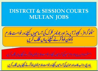 Civil and Sessions Courts Multan Jobs 2020