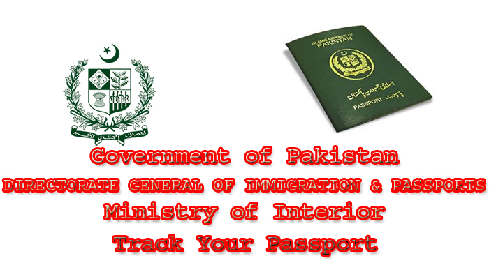 How To Check Online Passport Status in Pakistan