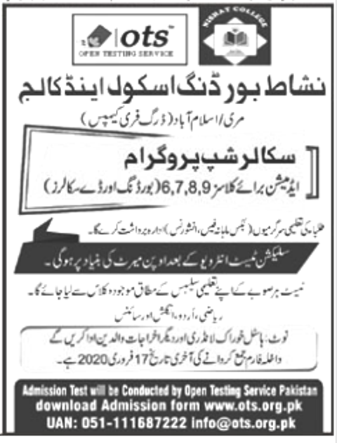 Nishat Boarding School & College, Murree & Islamabad Scholarship Program