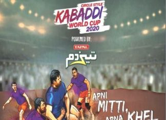 kabaddi world cup 2020 pakistan vs india final