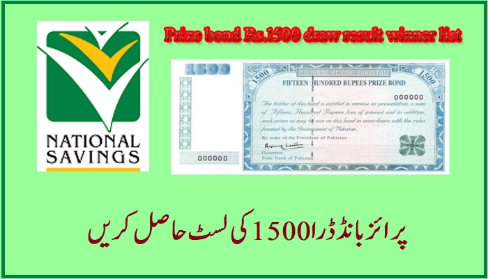 Latest Prize Bond Draws Rs. 1500