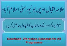 AIOU Workshop Classes Schedule