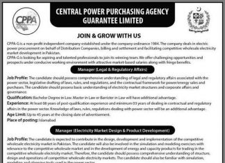 Central Power Purchasing Agency Govt.of Pakistan (CPPA) Jobs