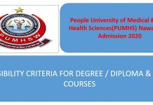 People University of Medical & Health Sciences(PUMHS) Nawabshah Admission 2020