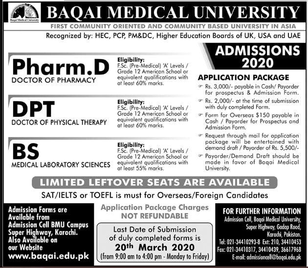 BAQAI MEDICAL UNIVERSITY ADMISSION 2020
