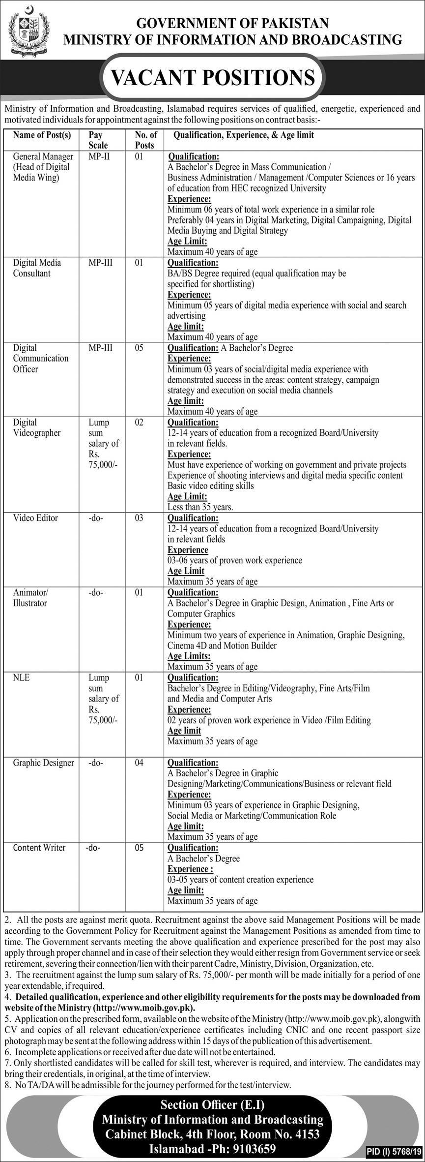 Ministry of Information and Broadcasting (MOIB) Jobs 2020