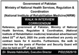 NHSR National Institute of Rehabilitation Medicine (NIRM) Jobs 2020