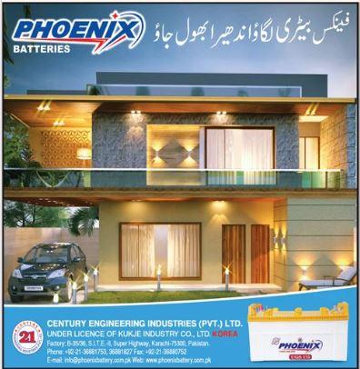 Phoenix Batteries Price in Pakistan 2020
