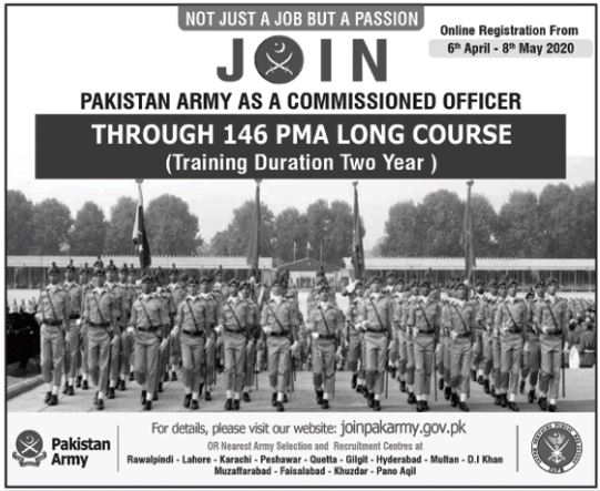 JOIN PAK ARMY AS CAPTAIN THROUGH DIRECT SHORT SERVICE COMMISSION 2020