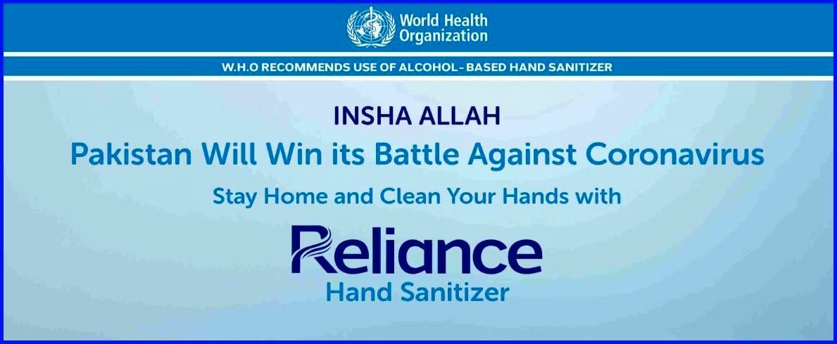 Reliance hand Sanitizer rate