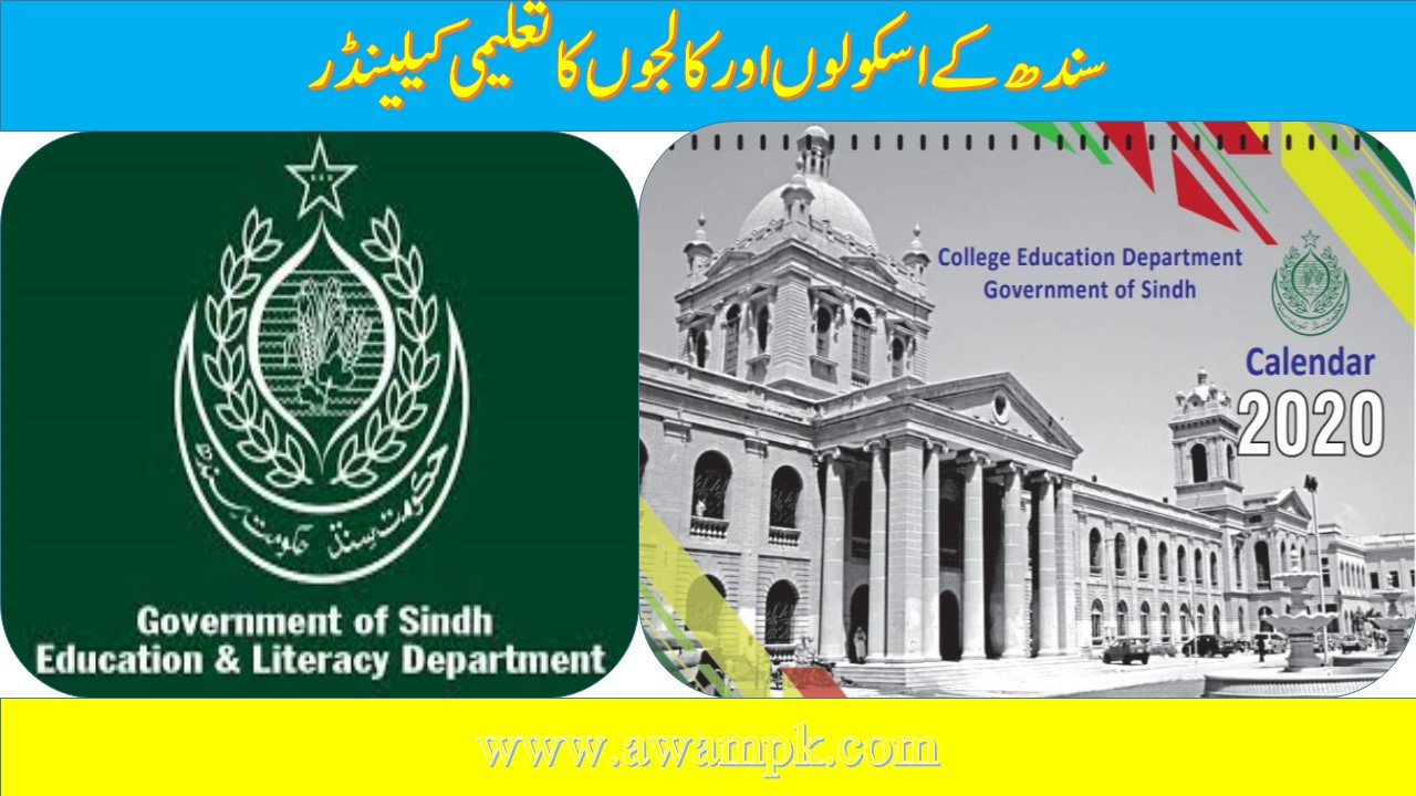Sindh Schools and Colleges Academic Calendar 2020