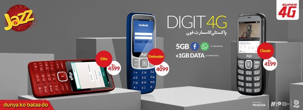 jazz 4G Mobile phones Price in Pakistan.