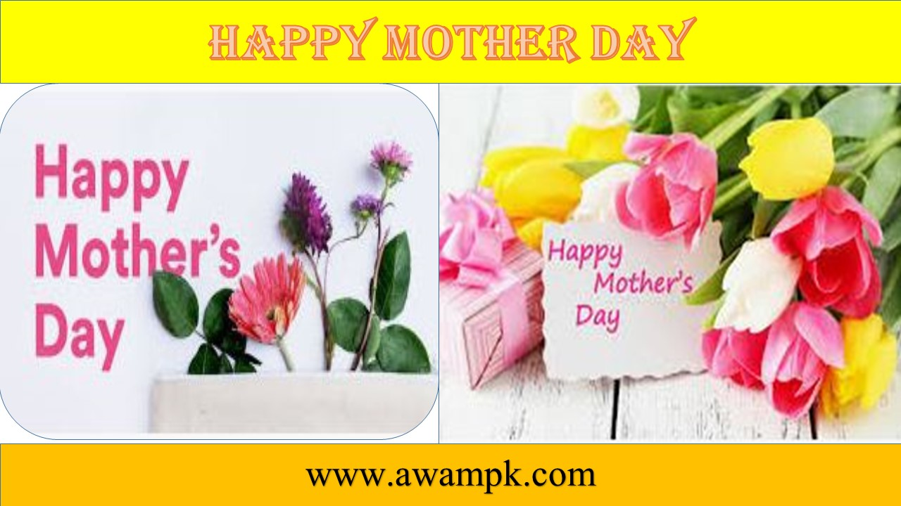 Happy Mother Day 2020 SMS,Quotes,Wishes and Wallpapers