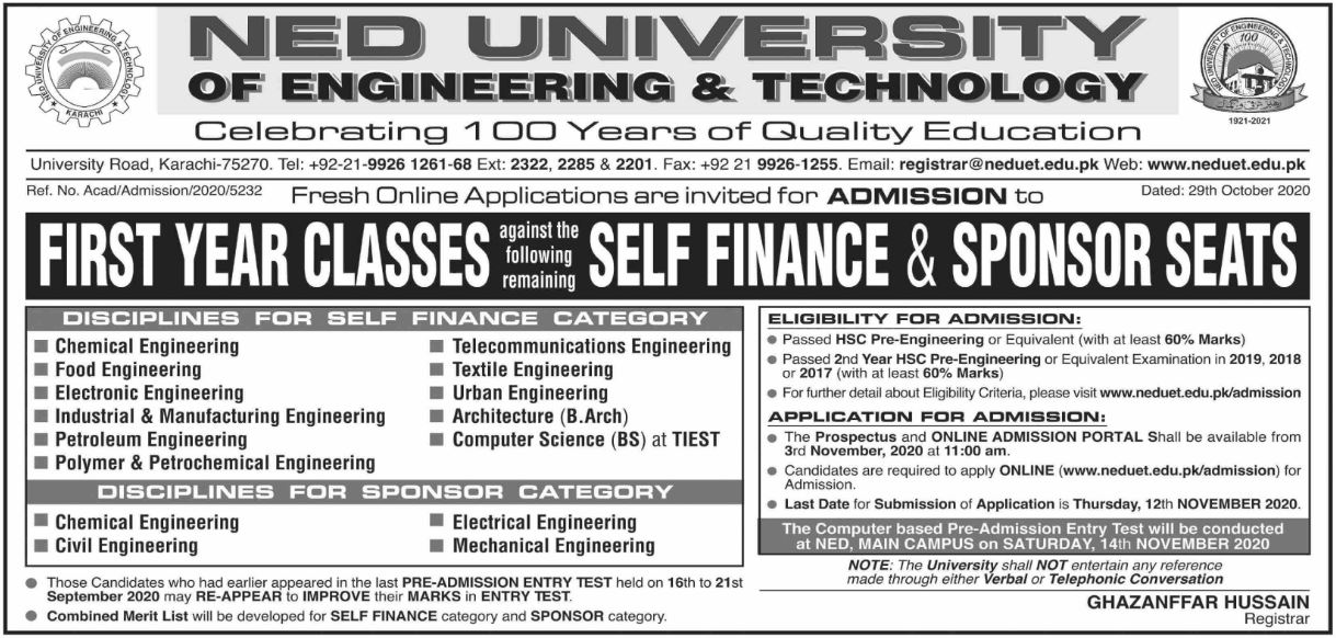 NED University OF Engineering and Technology Karachi Online Bachelor's entrance Test 2020