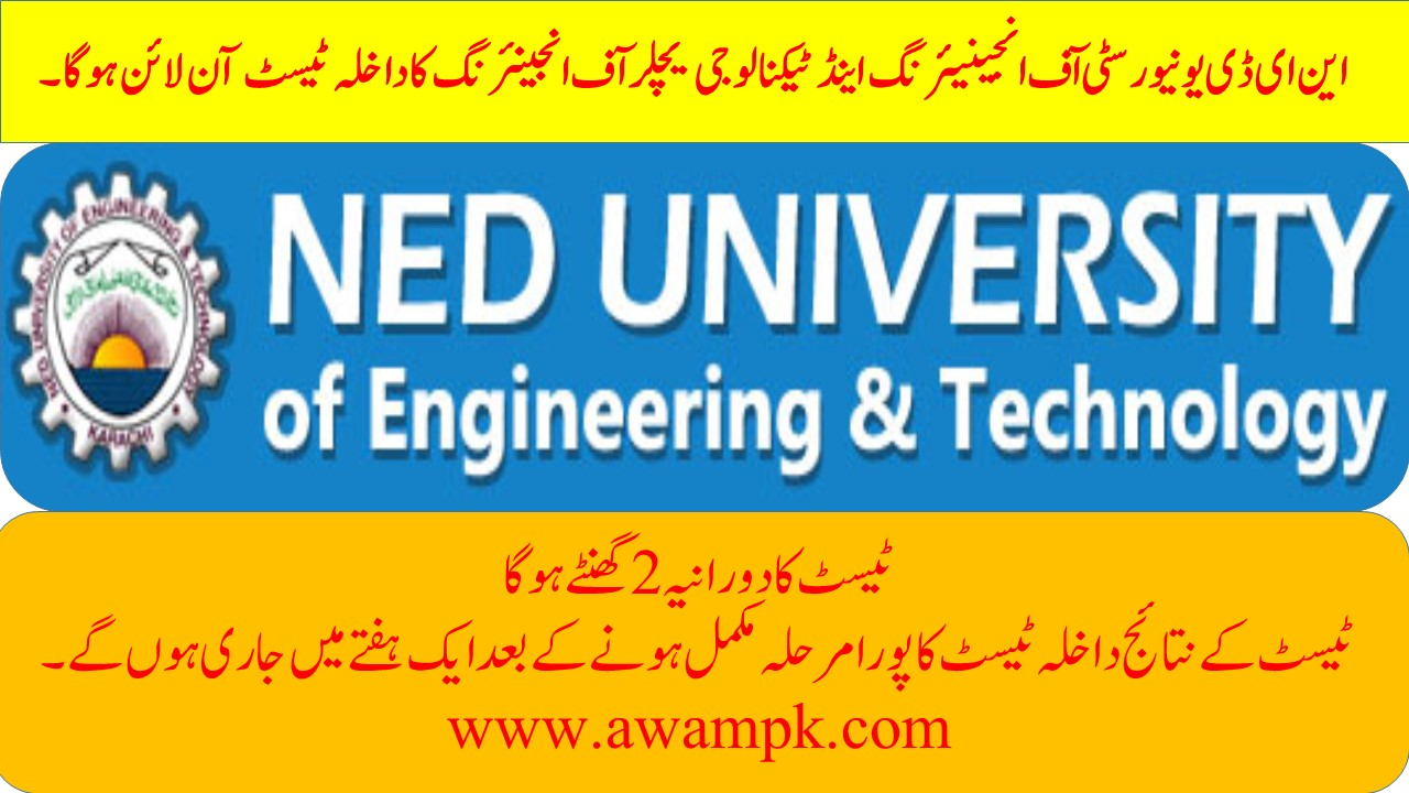 NED University OF Engineering and Technology Karachi Online Entry Test 2020